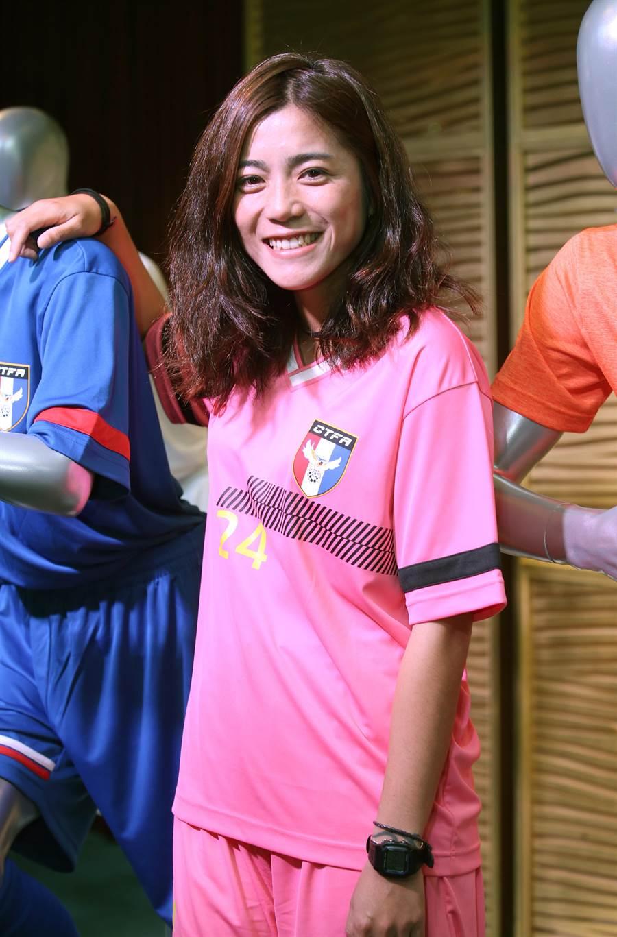 女足「甜心後衛」張愫心在記者會穿出的粉紅色球衣,最後由中華男足率先穿著出賽。(資料照片/姚志平攝)