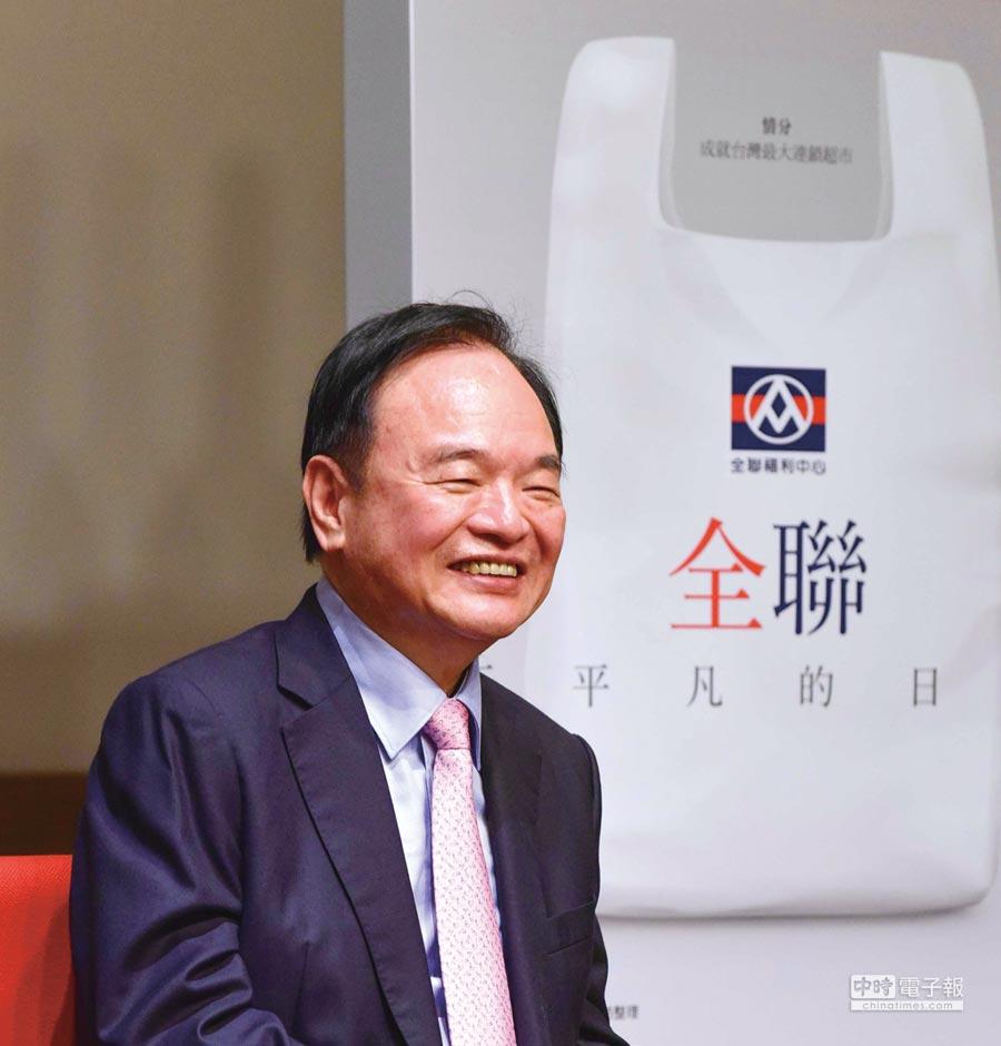 全聯董事長林敏雄圖/本報資料照片