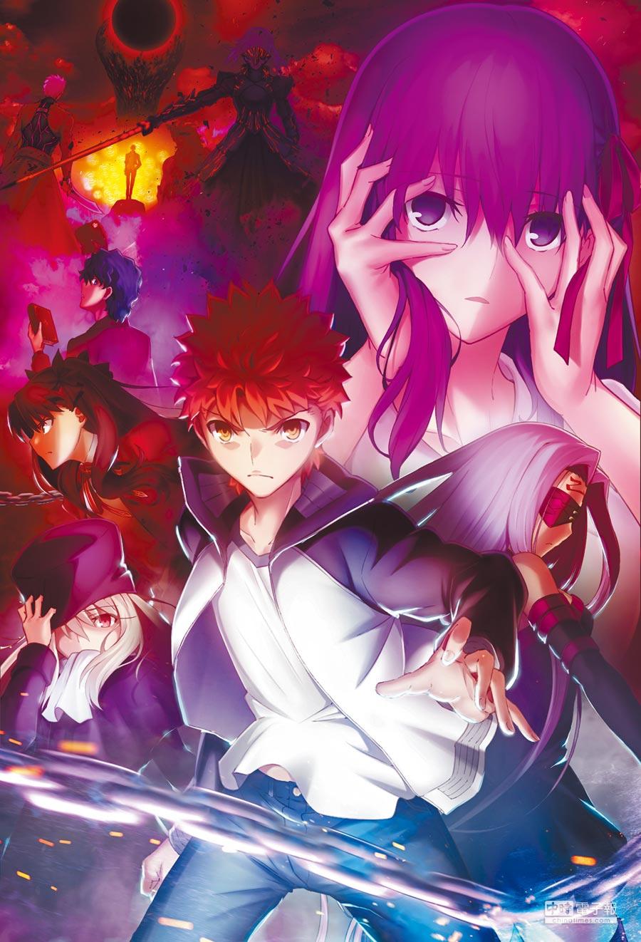 至曼迪傳播攤位購票即送《Fate/stay night [ Heaven's Feel ] II.迷途之蝶》電影海報。
