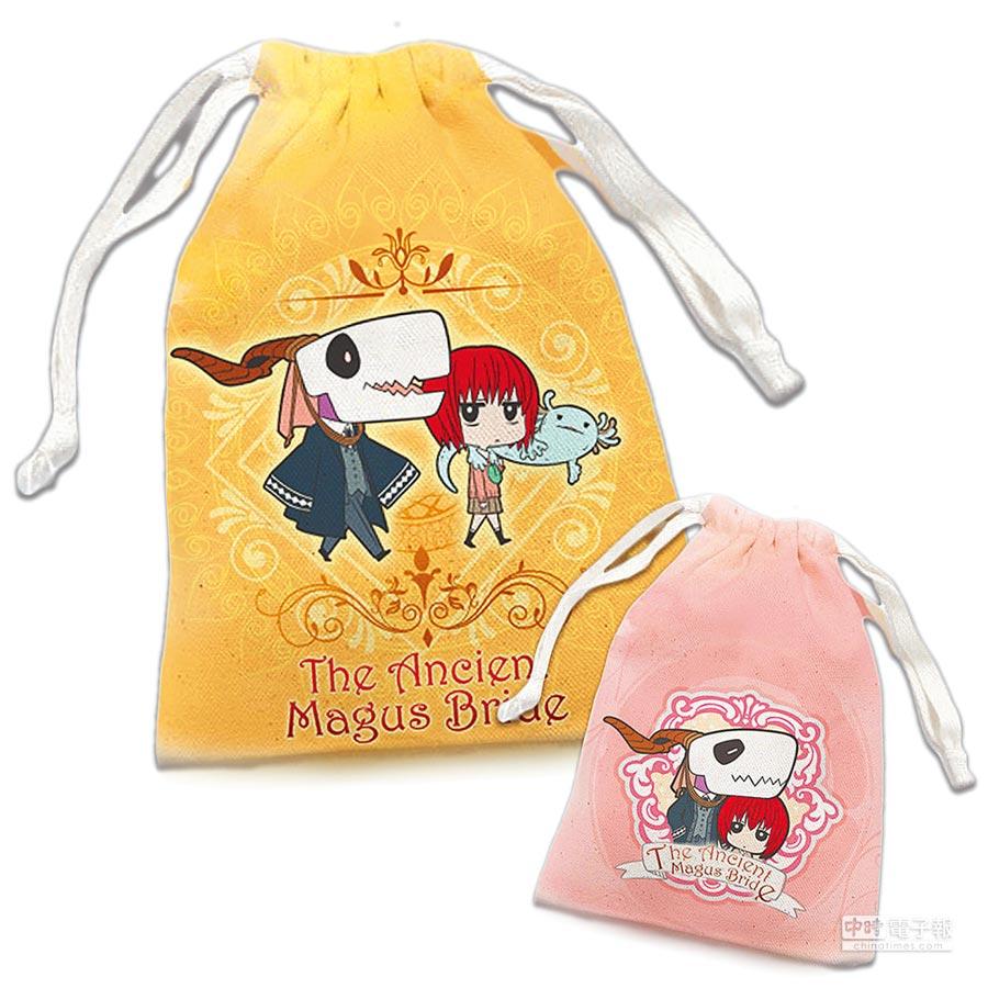《魔法使的新娘》束口袋組。