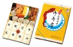 日本鐵路便當微風南山快閃崎陽軒燒賣便當限量賣