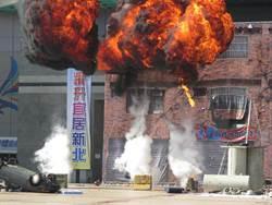 影》打造新北安全城 模擬逮捕樓塌滅火搶救過程