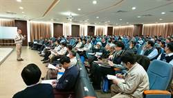離岸風電非破壞檢測與檢修研討會 產官學150人參與