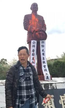 紅墨潑蔣中正銅像遭警約談 陳峻涵:警打壓言論