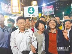影》佩琪又PO文 批民進黨打柯就像政壇虐兒事件