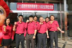 慶祝119消防節 竹縣逾百警消熱心挽袖捐血
