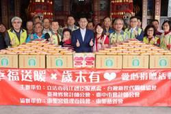 江啟臣號召捐白米 接力送暖到東勢山城