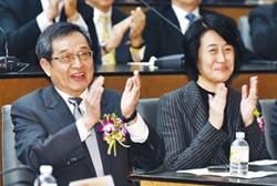 曹添旺、陳思寬 就任中經院董座、院長