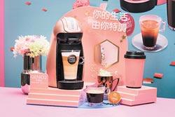 雀巢膠囊咖啡機 推玫瑰金新色