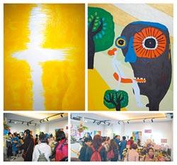 色畫廊 打造淡水文化之都