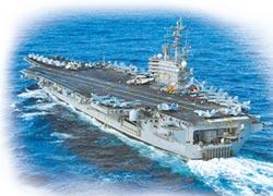陸不容干涉台灣 美嗆航母過台海