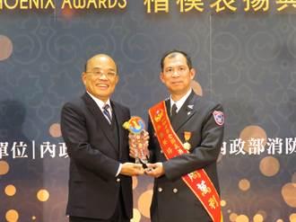 119消防節 72位楷模獲頒消防最高榮譽「鳳凰獎」
