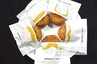 美味新 -微風南山 人氣爆棚銅板美食 金葉名氣餅美味解碼