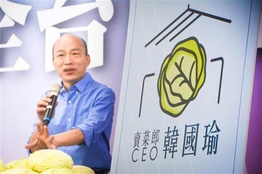 韓國瑜競選時強調永遠不忘根,與農民站在一起。賣菜郎CEO承諾要幫農民的貨賣出去。(資料照片 林宏聰攝)