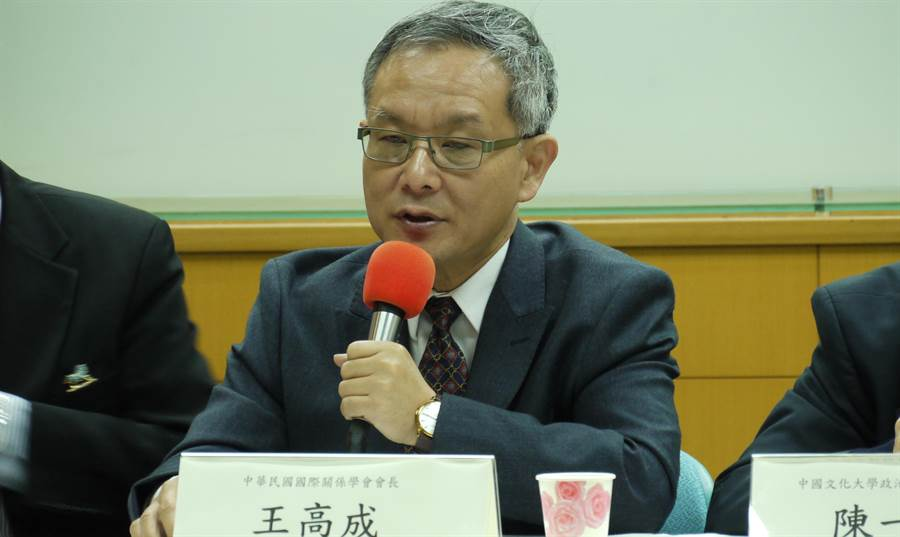 淡江大學國際事務學院院長王高成。(潘維庭攝)