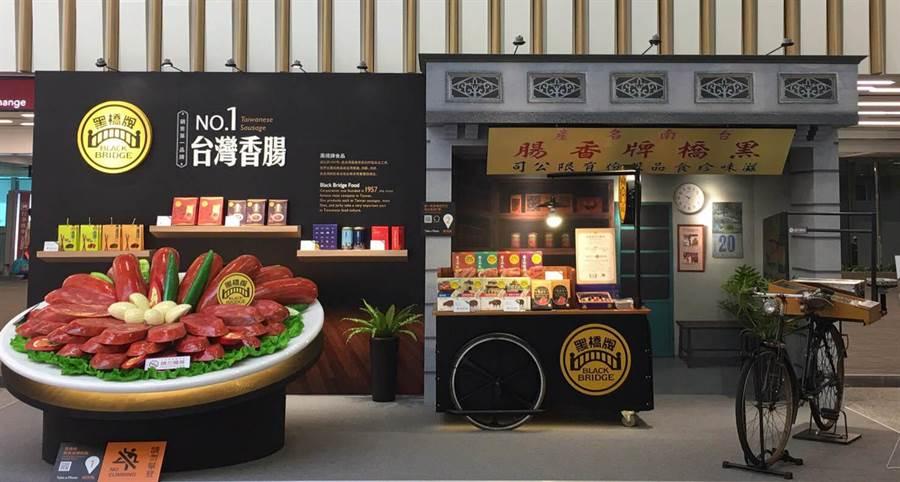 黑橋牌春節快閃店將於20日在台北車站登場。圖/業者提供