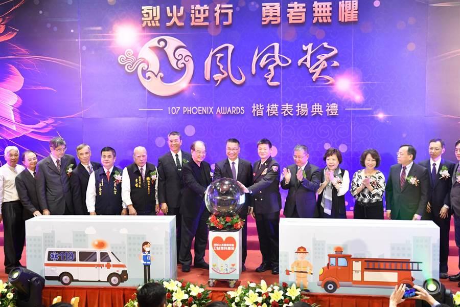 適逢119消防節,消防署今(19日)舉行「消防人員醫療照護公益信託基金」成立儀式。(葉書宏翻攝)