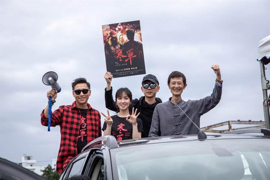 演員鄭人碩(左起)、黃瀞怡(小薰)、陳名賀、陳博正(阿西)共同回到拍攝地台東宣傳。(想亮影藝提供)