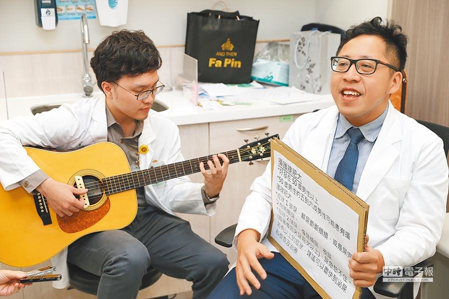 泌尿科醫師李聖偉(右)與賴俊佑,將周杰倫的經典歌曲《稻香》改編成《尿香》,宣導攝護腺症狀預防。(徐養齡攝)