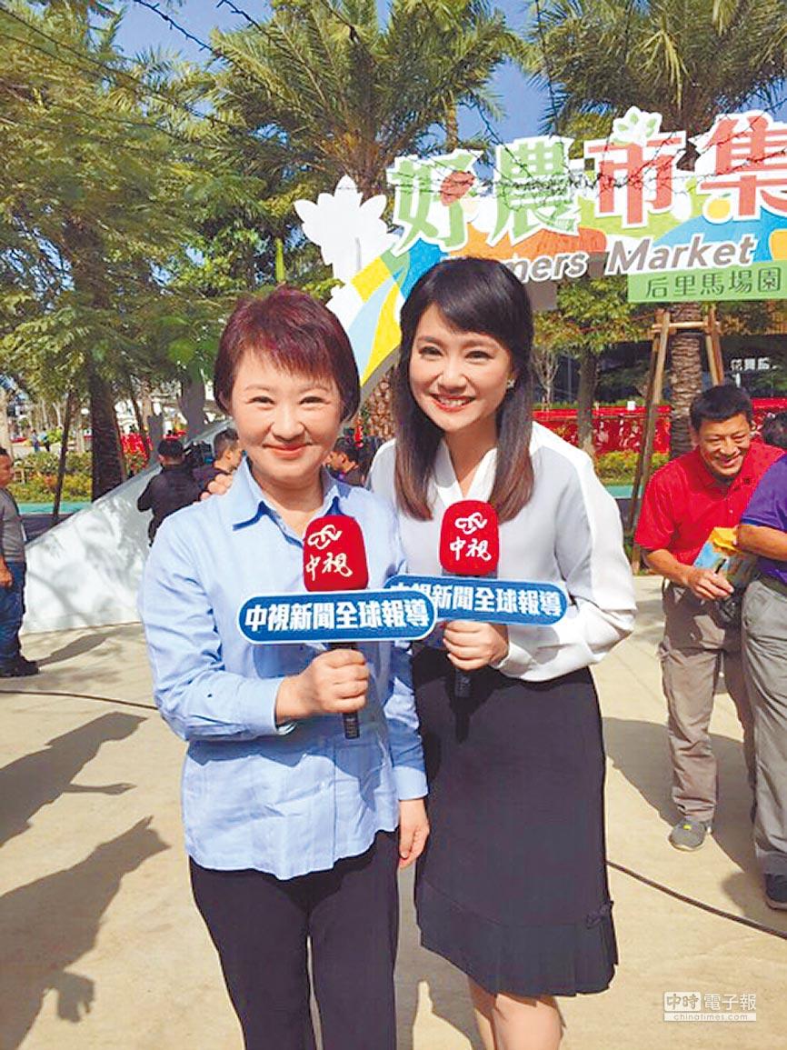 台中市長盧秀燕(左)日前接受中視主播哈遠儀專訪。