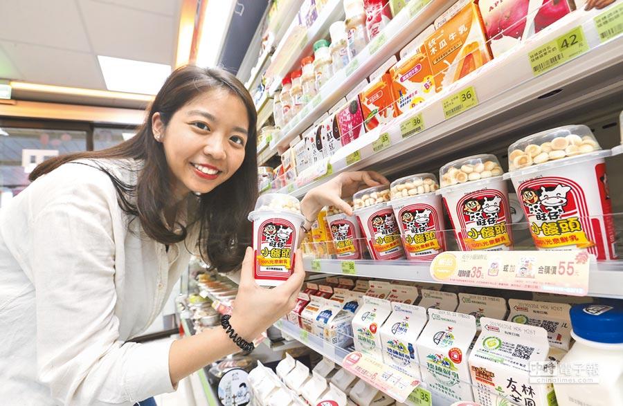 旺仔小饅頭鮮奶聯名款,全家現正獨家販售。(趙雙傑攝)