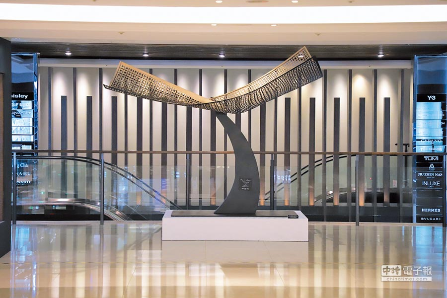 藝術家李昕作品-旅居的視覺幻象,獨特的單折成形外觀,日前再現晶華。圖片提供各品牌