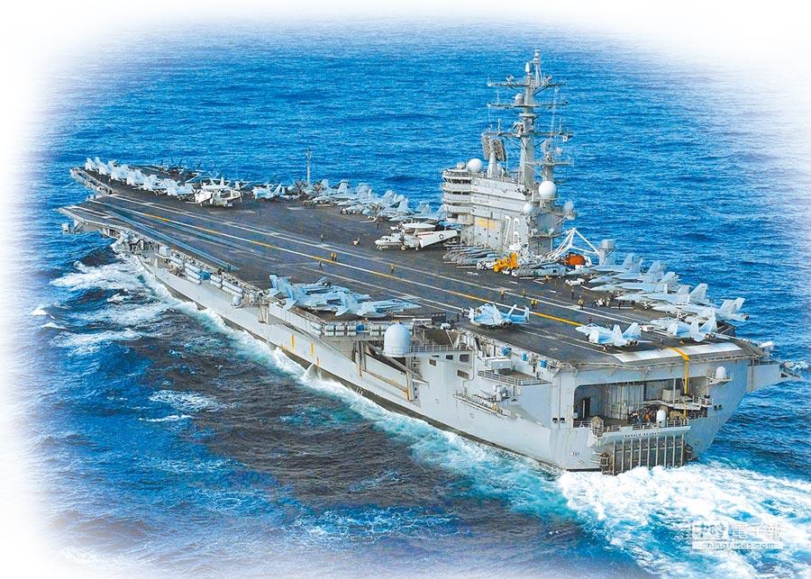 美國雷根號航母(USS Ronald Reagan,CVN 76)。(取自美國海軍官網)
