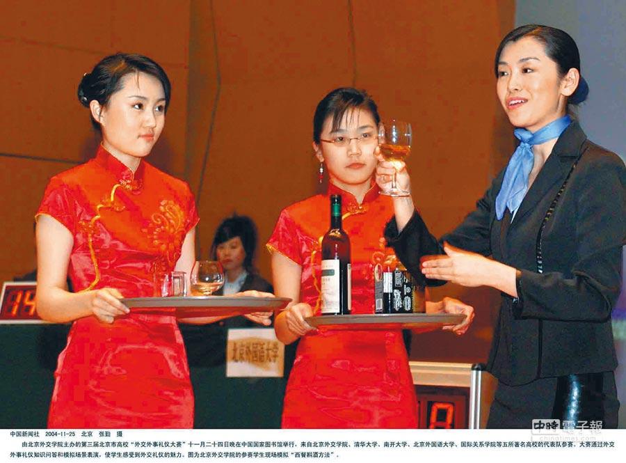 2004年11月24日,第3屆北京市高校外交外事禮儀大賽舉行,北京外交學院的參賽學生模擬「西餐斟酒方法」。(中新社)禁止酒駕,飲酒過量有害健康