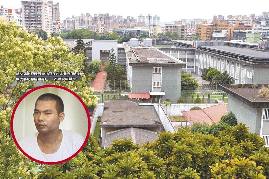 弒父死刑犯陳昱安18日在台北看守所內以橡皮筋勒脖自殺身亡。(本報資料照片)