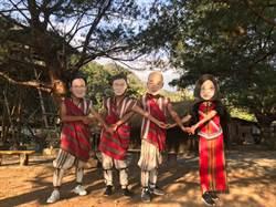 名字與這4大人物一字相同  春節連假免費暢遊泰雅渡假村