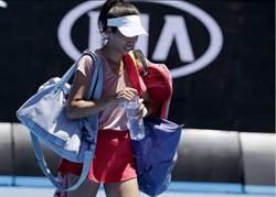 謝淑薇遭拉尾盤 澳網女單止步