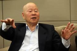 許信良:台灣理想的兩岸關係應兼具蔡和柯的善意