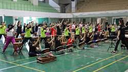 中區太鼓聯合集訓登場 200位學員擊出磅礡氣勢