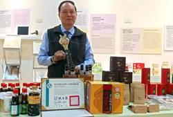 屏科大醬油之父謝寶全  獲國家產學大師獎