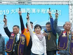 首屆大甲獅西濱馬拉松開跑  楊瓊瓔鳴槍為逾千跑者加油