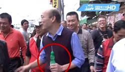 韓國瑜逛年貨一路緊握「綠罐」 民眾:好奇之餘好想買一瓶