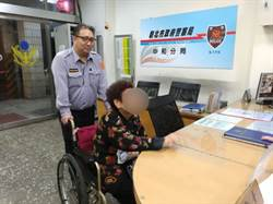 9旬老婦疑失智迷途 中和警民合作助返家