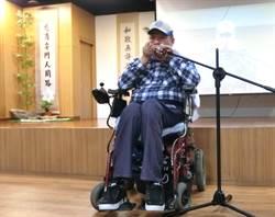 台中慈濟圍爐 脊髓損傷照顧戶為傷友發聲