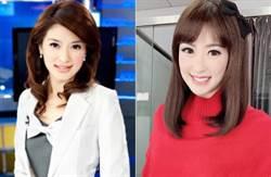 10年舊照曝光 美女主播陳海茵「從頭到腳都變了」