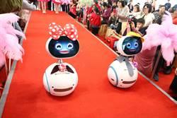 AI機器人當花童 南科18對新人完婚