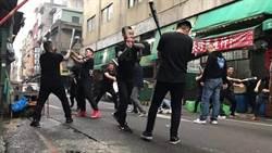 影》光天化日街頭鬥毆?拍浪子回頭MV啦!