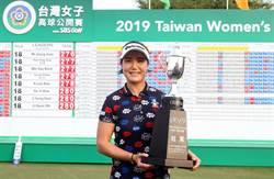 台灣女子高球公開賽 韓將全美貞封后