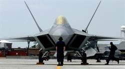 戰機後勤巨大變革 F-22將試用3D列印零件