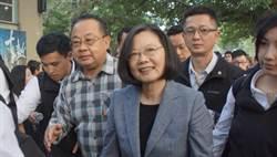 最新民調 台灣民意基金會:不滿小英拚經濟表現創新高