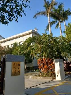 落實校園安全 竹南海口國小建東圍牆、東一門