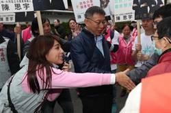 北市立委補選政見發表會 陳思宇猛酸對手