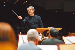 芝加哥交響樂團 親像一家人