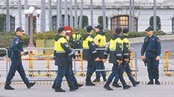 總統鐵衛隊憲兵 賣大麻被捕