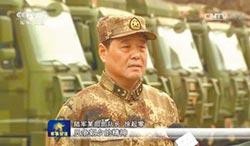 共軍3新晉副大戰區高層 曝光