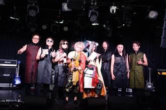 董事長樂團、妖之鬼狐合作 台、日語翻唱《眾神護台灣》